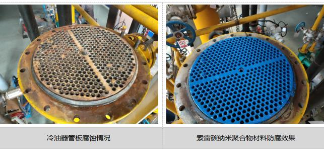 冷油器管板如何防腐