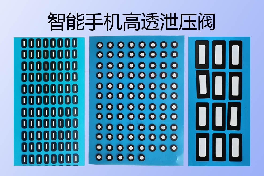 智能手机如何实现IP68级防尘防水
