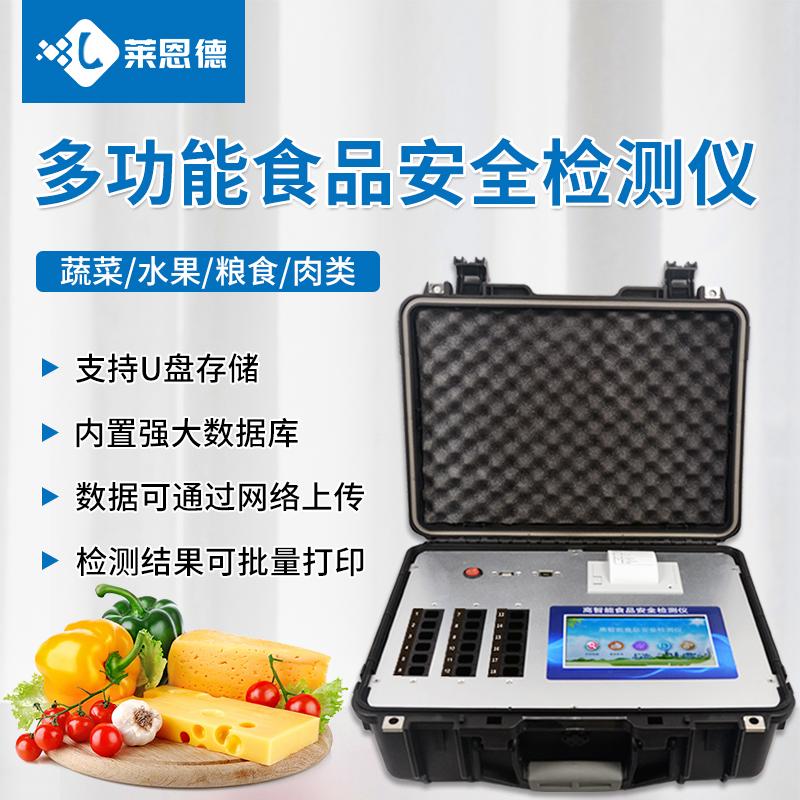 食品检测设备的产品性能如何,它的作用是什么
