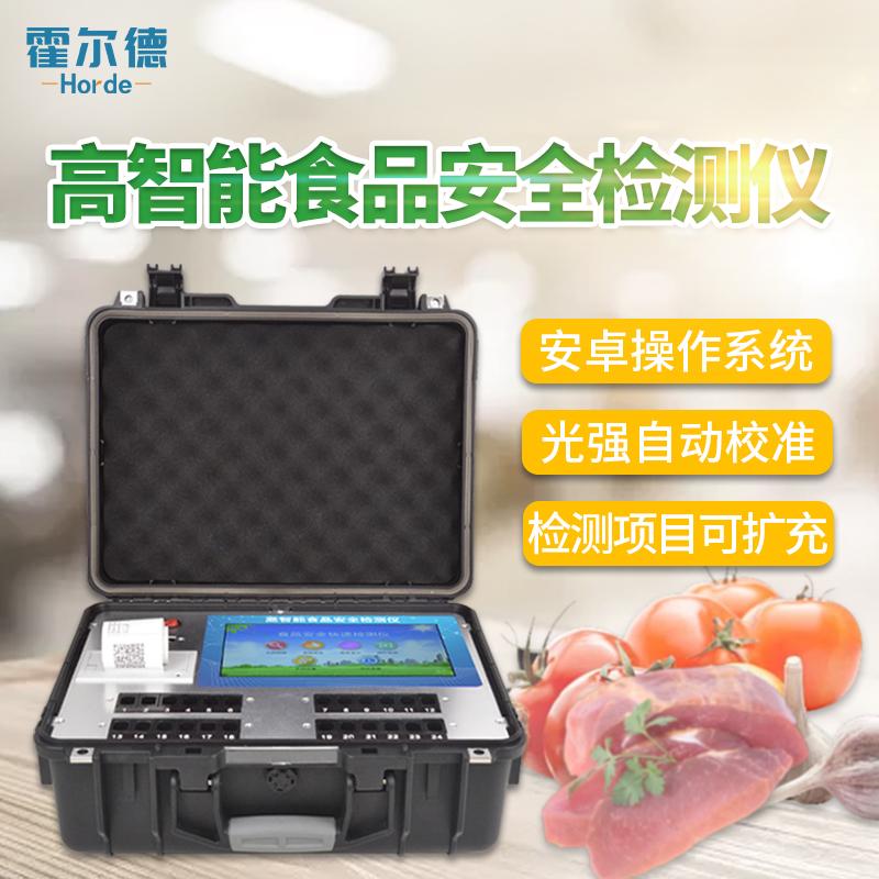 多参数食品安全检测仪的工作原理是什么