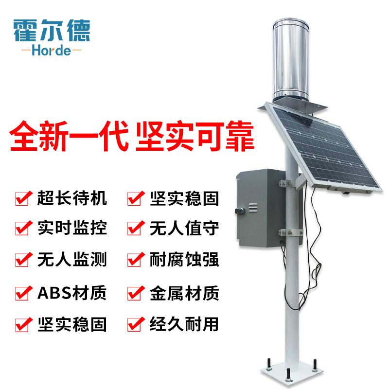 降雨量监测设备是什么,它的功能特点有哪些