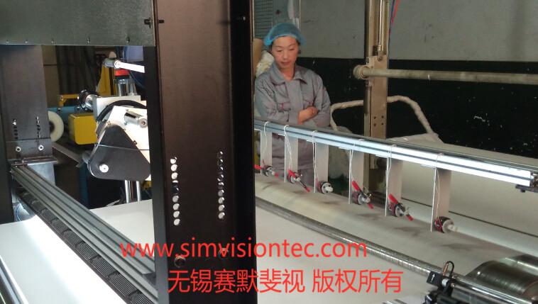 无纺布在线瑕疵检测仪的原理是怎样的,它有哪些功能