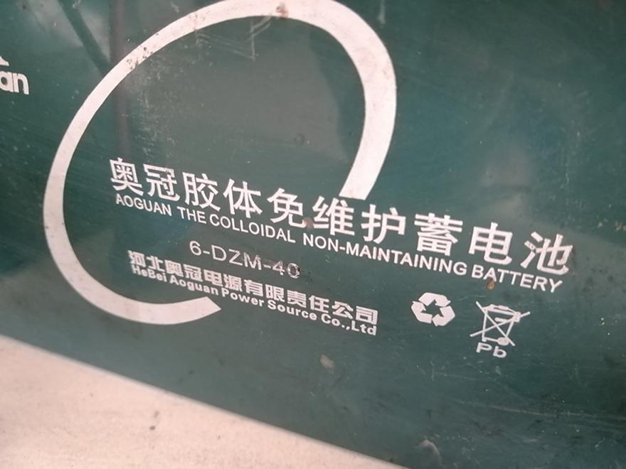 电瓶修复技术之蓄电池的四个发展阶段