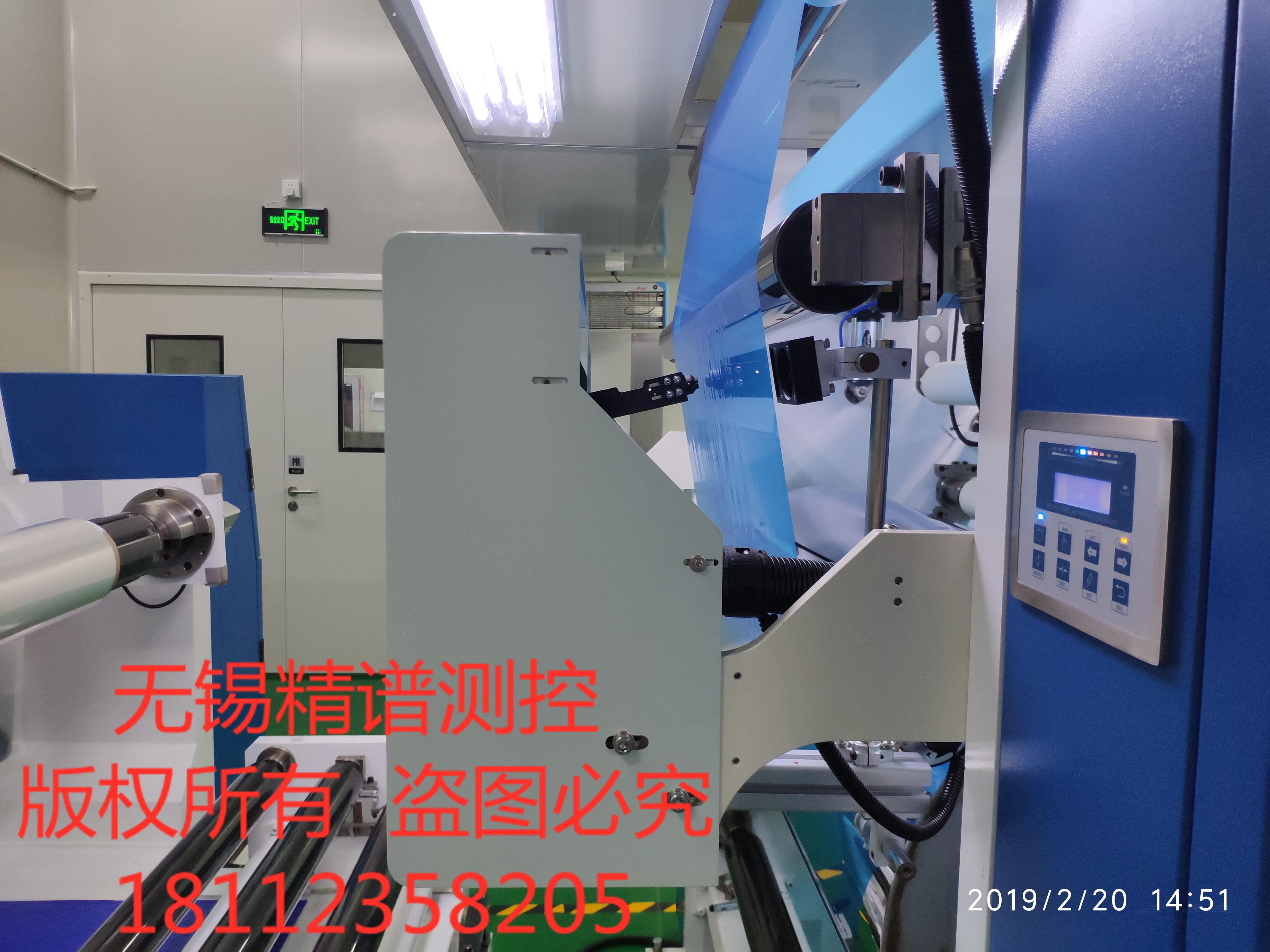 鋰電隔膜表面瑕疵檢測設備的功能介紹
