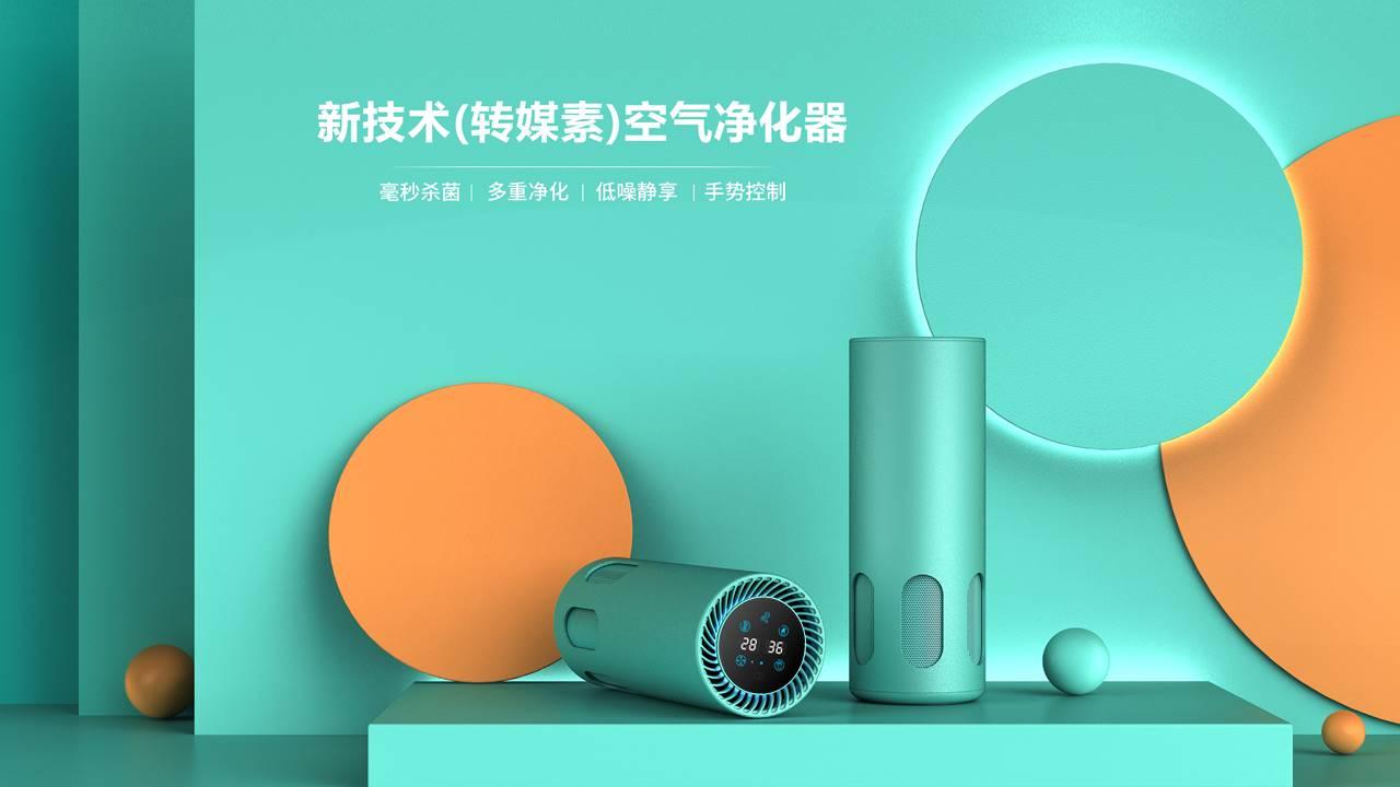 空气净化器外观设计简洁,体积小巧方便携带