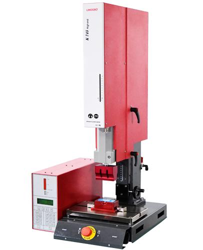 超声波塑料焊接机由哪些部分构成