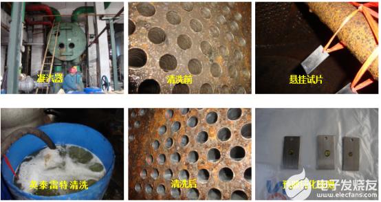 汽轮机凝汽器结垢的原因及解决方案