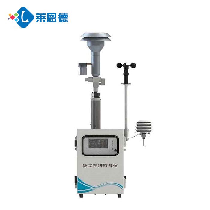 贝塔射线扬尘在线监测仪的性能特点是怎样的