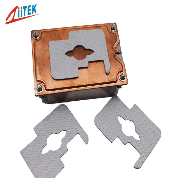 利用导热硅胶片解决散热问题
