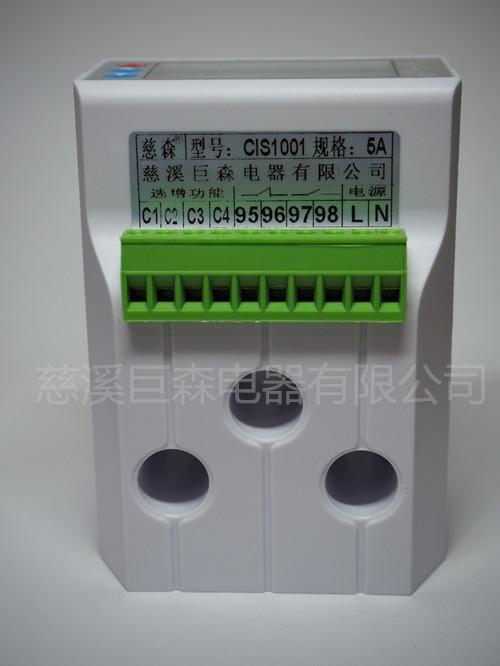 智能式电动机保护器与其他保护器的对比
