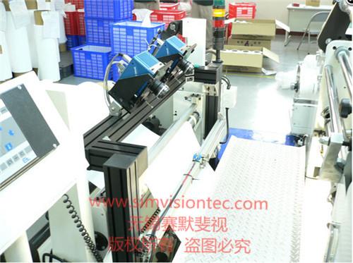 SIMV锂电隔膜表面瑕疵检测设备的检测原理说明