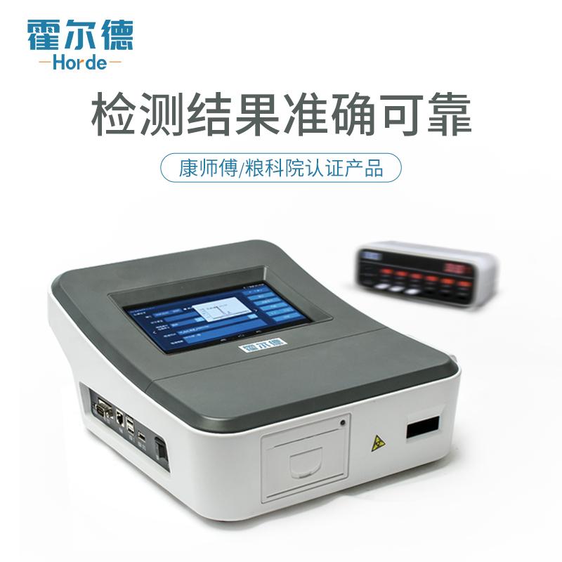 饲料呕吐毒素荧光定量快速检测仪的功能介绍
