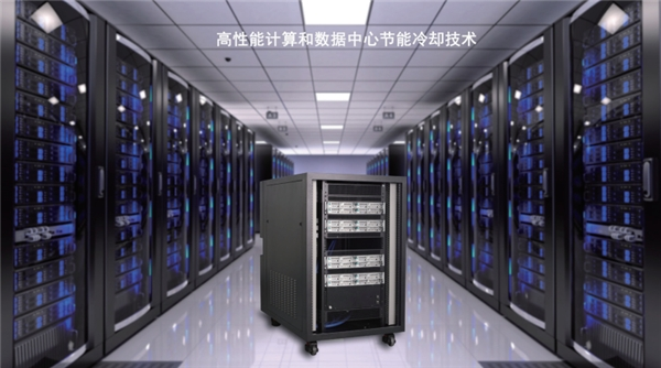 CoolTera推出了全新的整机柜液冷解决方案