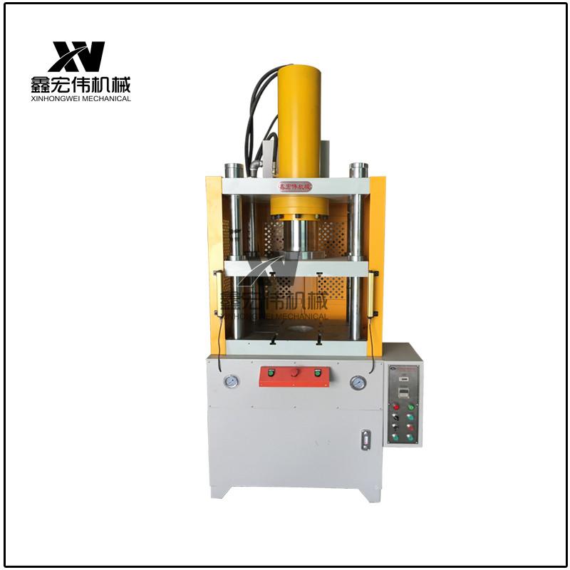 四柱液压机的特点介绍