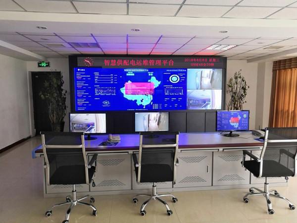 智能电力运维云平台的功能都有哪些