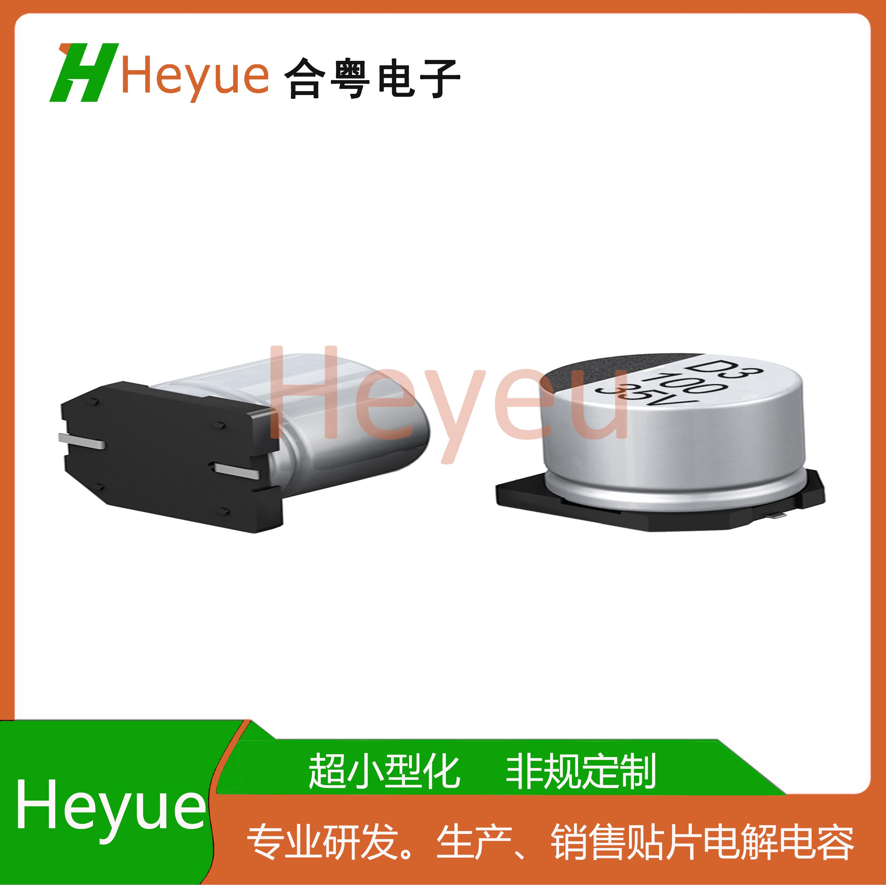 贴片电解电容起鼓包的原因是什么