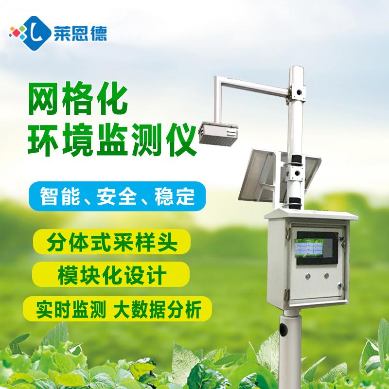 四气两尘监测站是什么,它的技术特点是什么