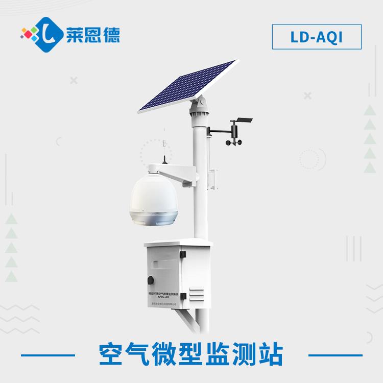 空气微型监测站的系统组成及功能特点的介绍