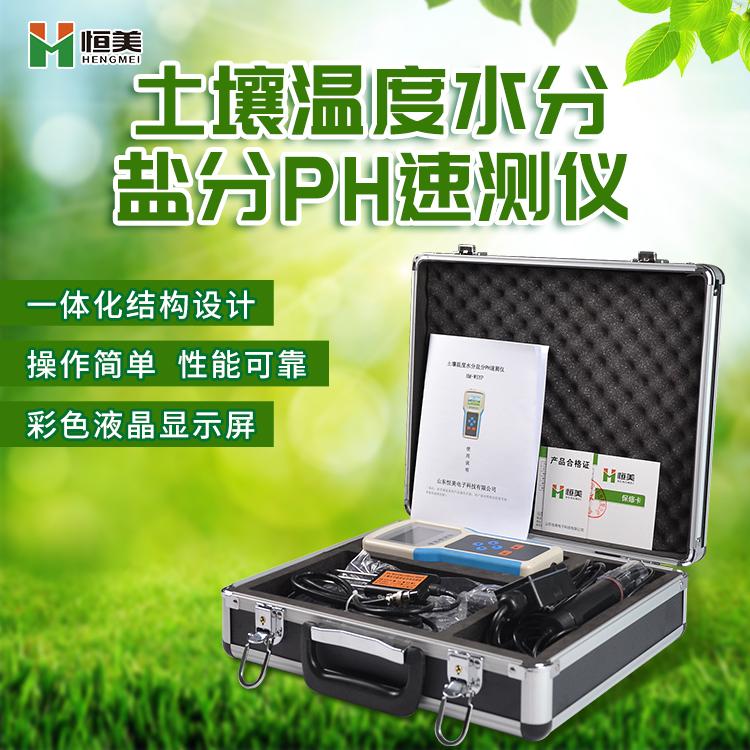 土壤含水量測定儀器的性能和適用范圍的介紹