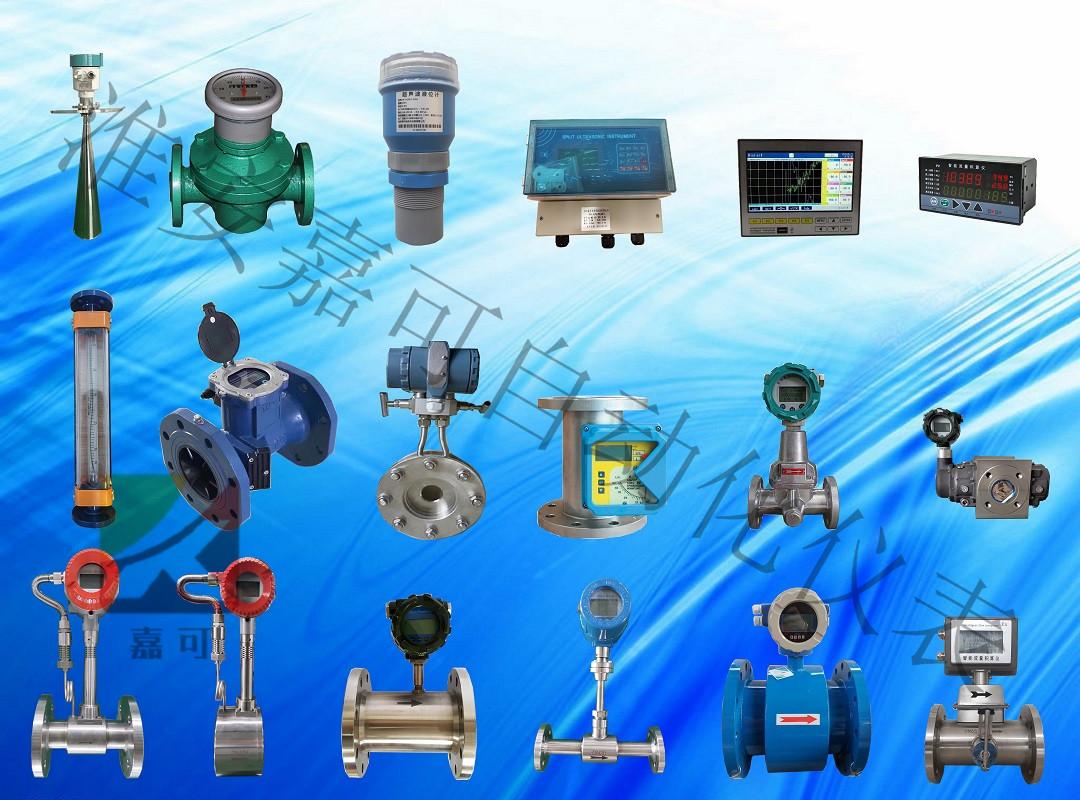 化工企業中常用的流量儀表
