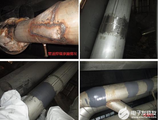 不锈钢管道焊缝渗漏如何治理修补
