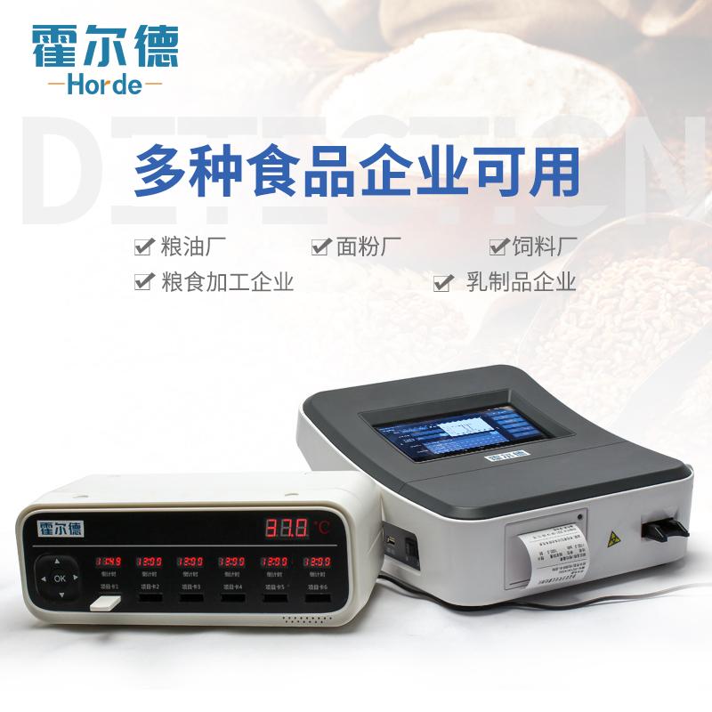 赭曲霉毒素荧光定量快速检测仪的产品特点是什么