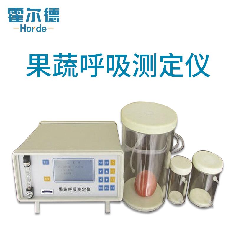 关于果蔬呼吸强度测定仪产品的功能介绍