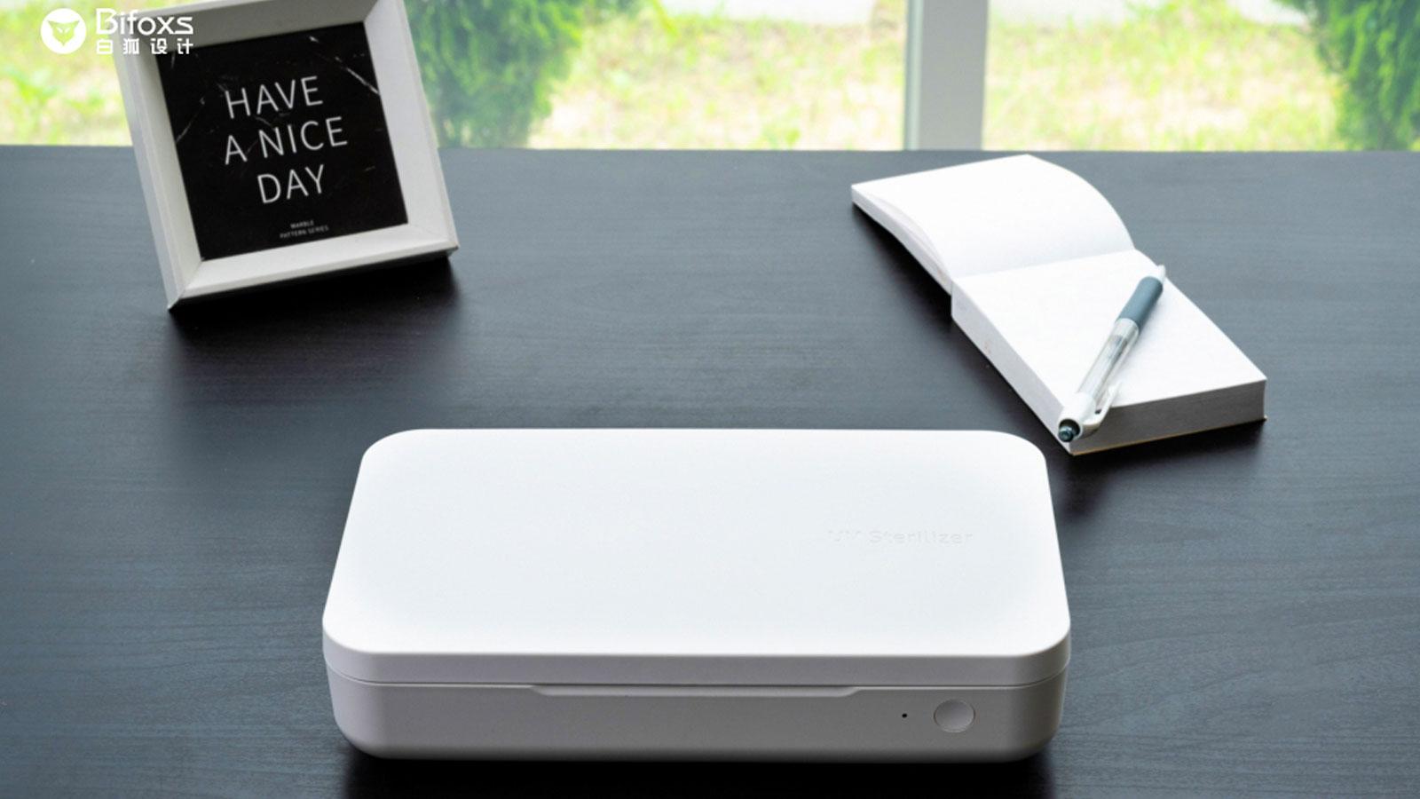 无线充电紫外线消毒盒将会成为日常随身携带物品之一