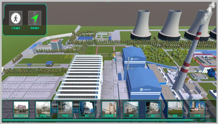 工廠人員定位系統的優勢介紹
