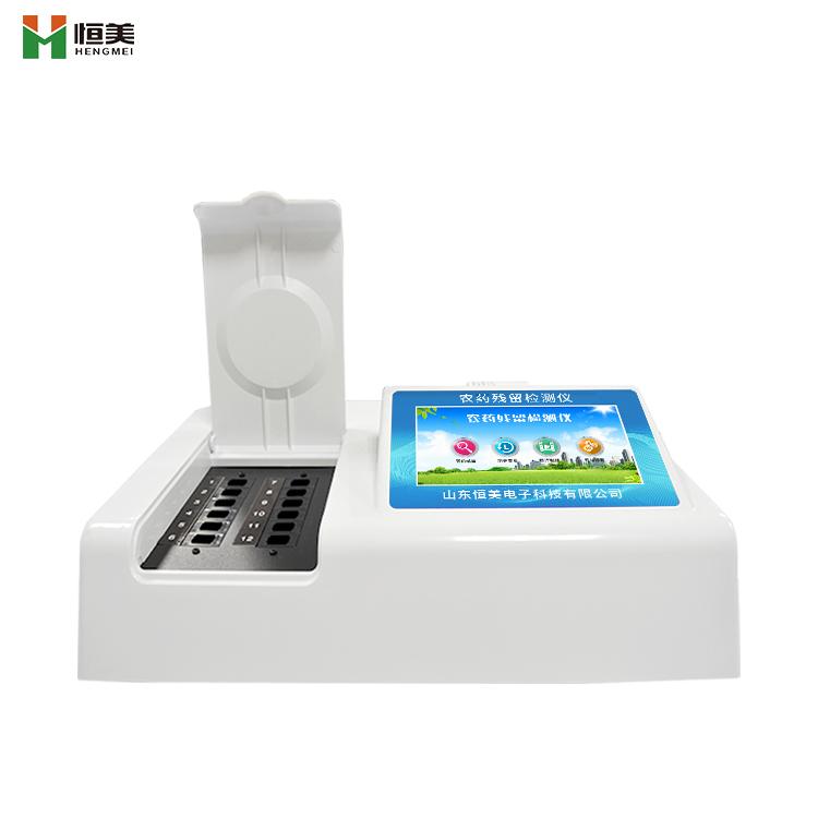 农药残留分析仪器是一款检测农产品农残含量的快检仪...