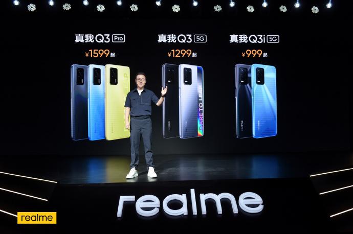 realme Q3怎么样?999起号称新一代千元机皇
