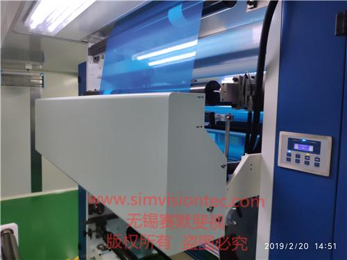 賽默斐視光學薄膜表面瑕疵在線檢測設備功能介紹