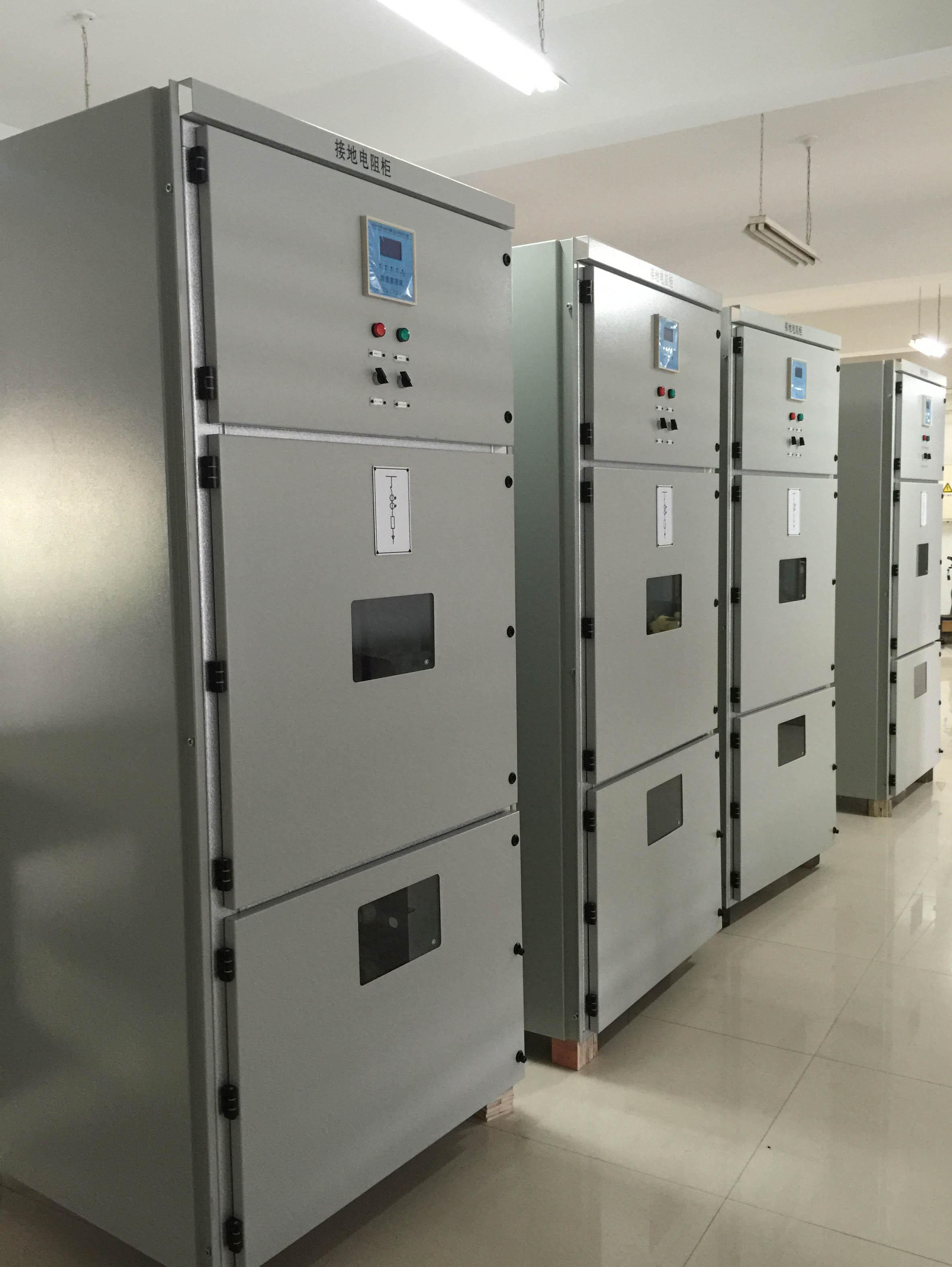 接地电阻柜和消弧线圈二者之间有什么区别