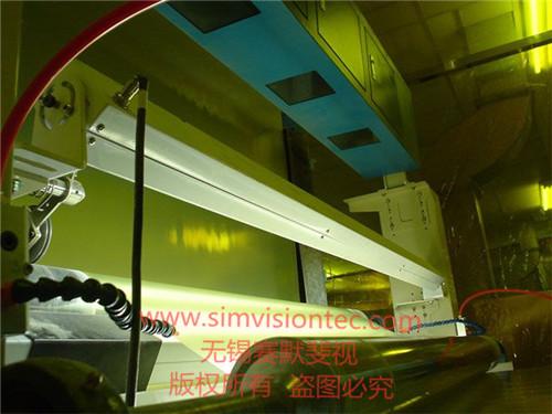 赛默斐视薄膜表面瑕疵在线检测系统原理