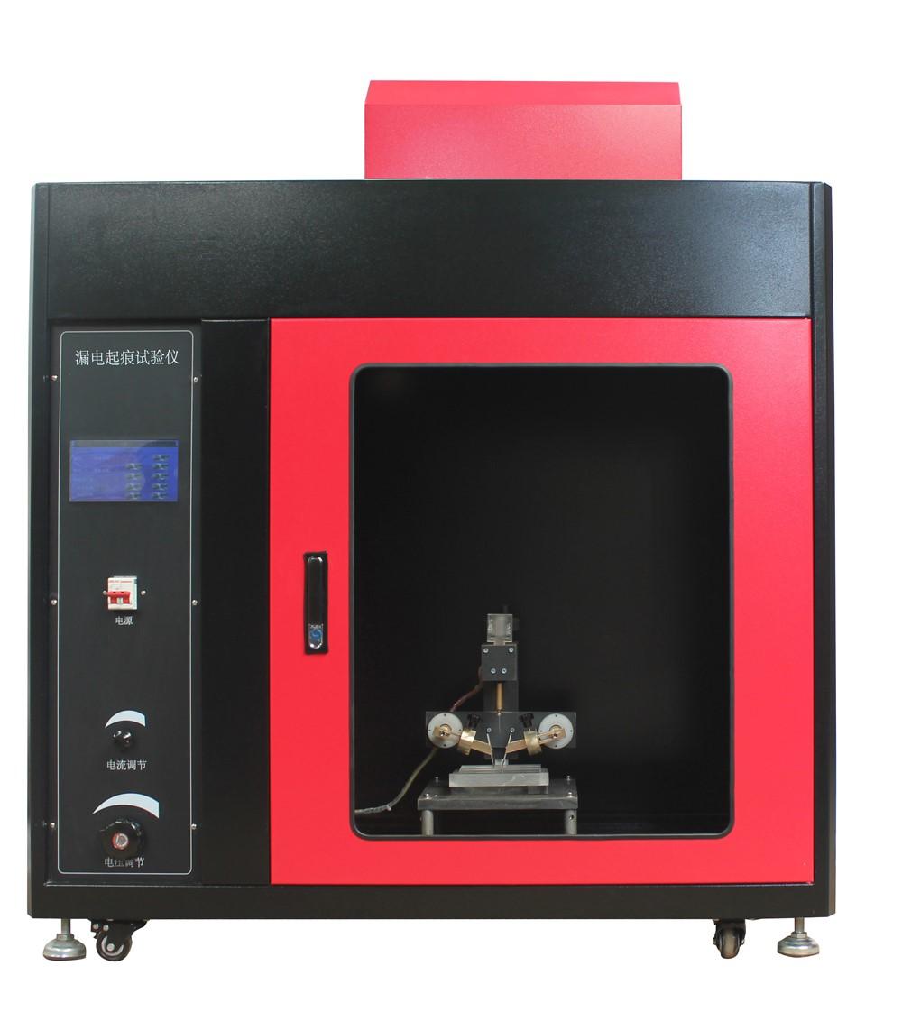 高压漏电起痕测试仪的功能特点及技术参数