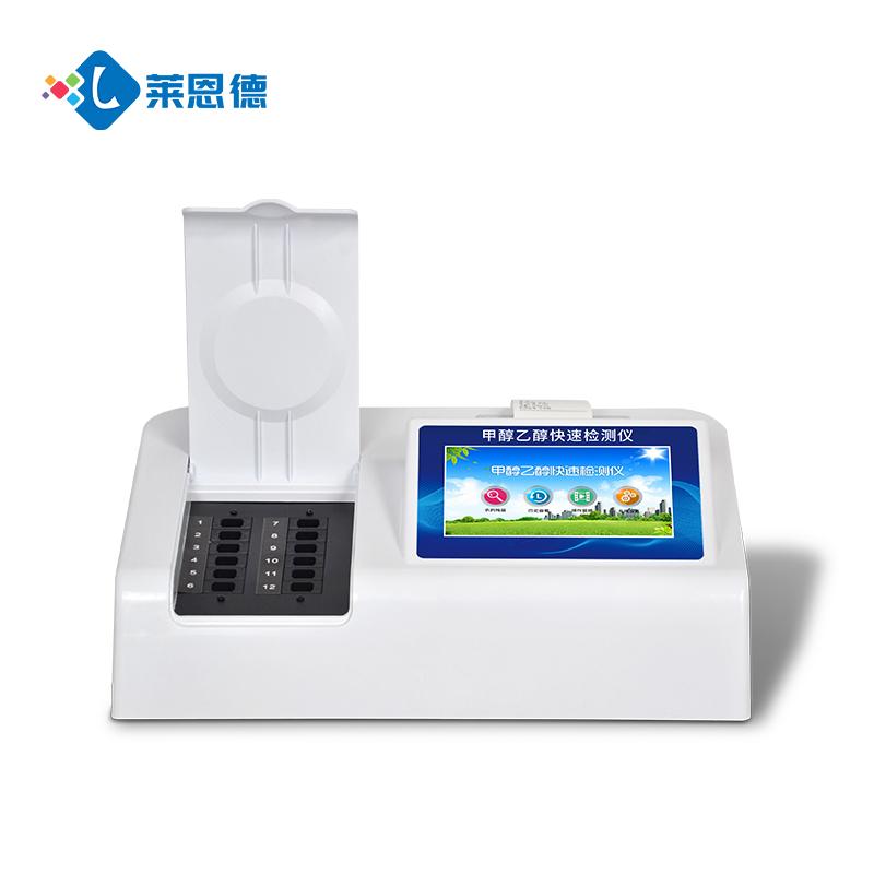 白酒甲醇乙醇快速檢測儀的特點及功能