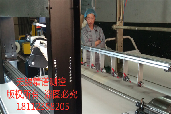 精譜測控無紡布瑕疵在線檢測設備軟件功能介紹