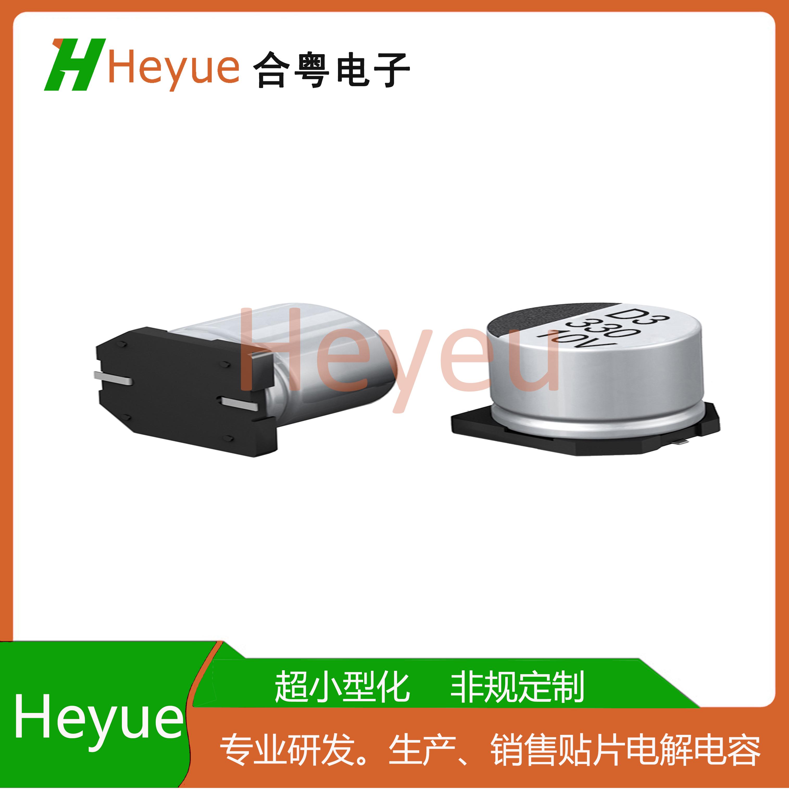 135℃车规级铝电解电容相关参数的详细讲解