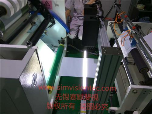 SIMV薄膜表面瑕疵在線缺陷檢測系統24h實時檢測