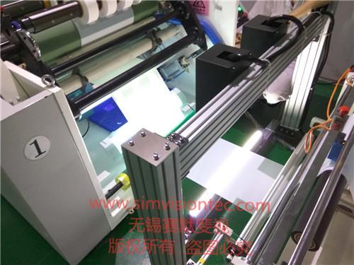 赛默斐视薄膜表面瑕疵在线检测仪实时在线表面质量检测