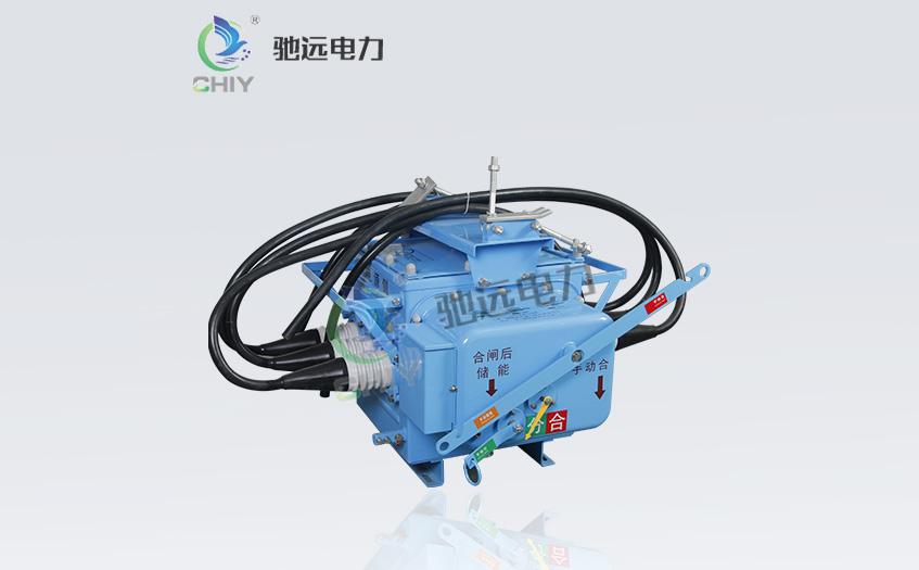 真空断路器在低压配电时需注意哪些问题
