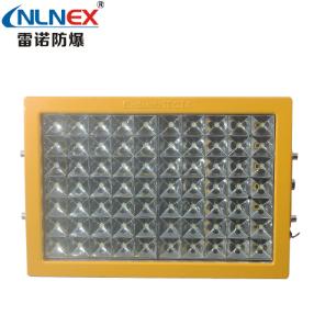 关于LED防爆灯的安裝部位的详细介绍