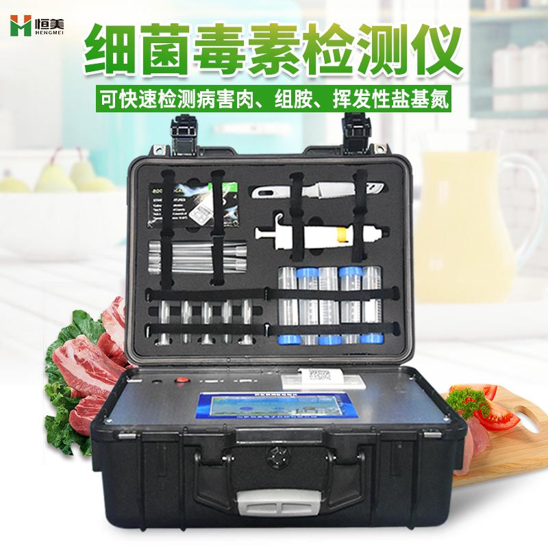 细菌毒素检测仪HM-BR12的用途及功能的介绍