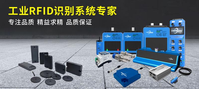 工業RFID在工業應用中的案例分析