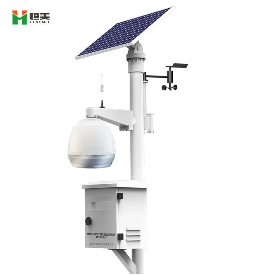 关于空气微型监测站的系统组成概况