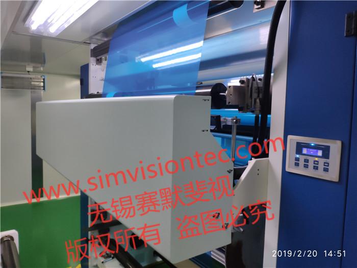 薄膜表面瑕疵检测系统的规格及功能的介绍