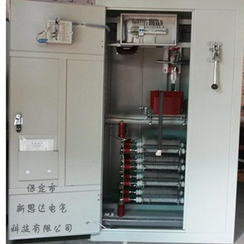 发电机中性点接地电阻柜中隔离开关的应用分析