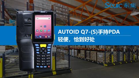 无线手持PDA的功能及应用