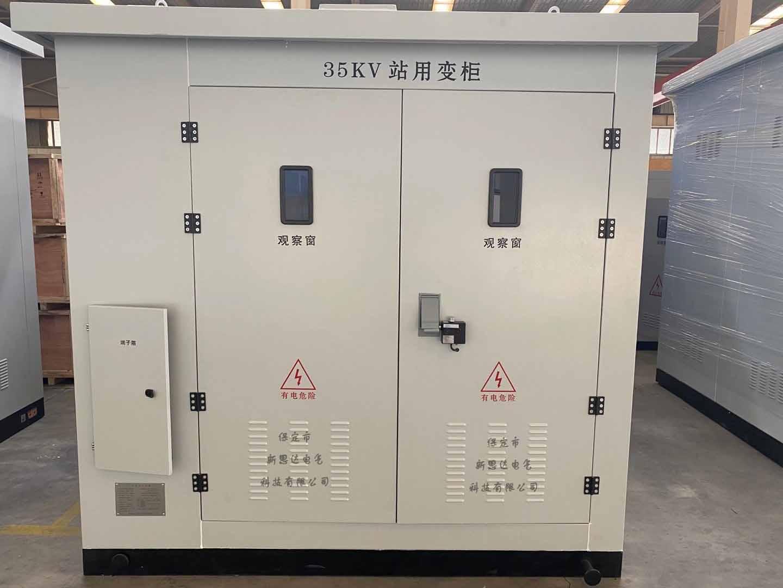 中性点接地电阻柜对电能质量的提高起到了重大作用
