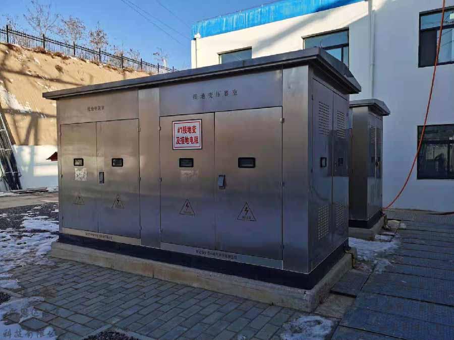 中性点接地电阻柜如何安装